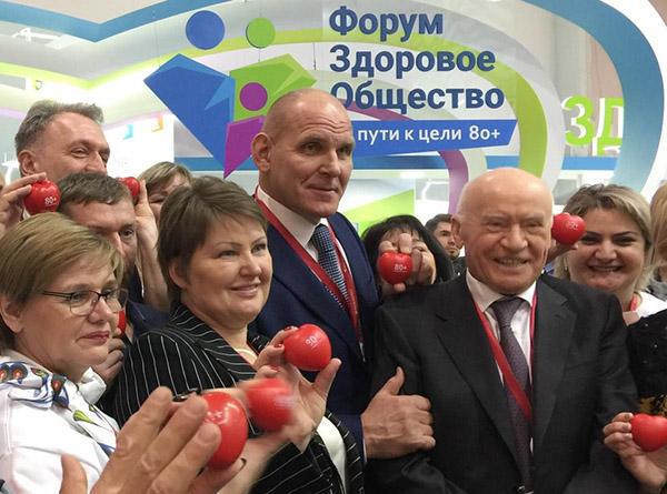Анжела Кабиева, ВКДЦ, Владивостокский клинико-диагностический центр, ЗОЖ, Ирина Дега, Лидия Бароева