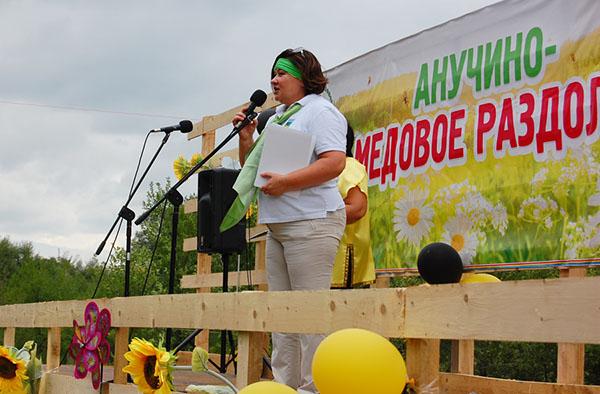Анжела Кабиева, ВКДЦ, Владивостокский клинико-диагностический центр