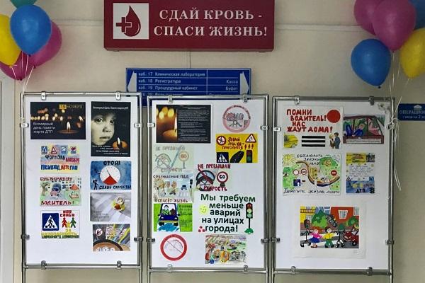 доноры, Краевая станция переливания крови, КСПК, Ольга Горева, Служба крови