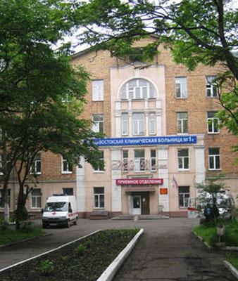 «Владивостокская клиническая больница №1, ВМП, Елена Швецова
