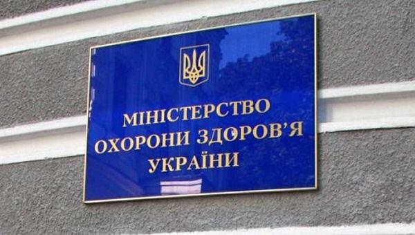 медицина Украины
