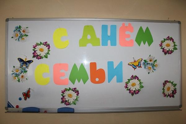 Владивостокский клинический родильный дом №3, День семьи, Марина Михайлова, роддом №3, Светлана Сагайдачная
