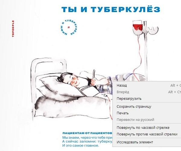 Ксения Щенина, Полина Синяткина, Приморский краевой противотуберкулезный диспансер, туберкулез