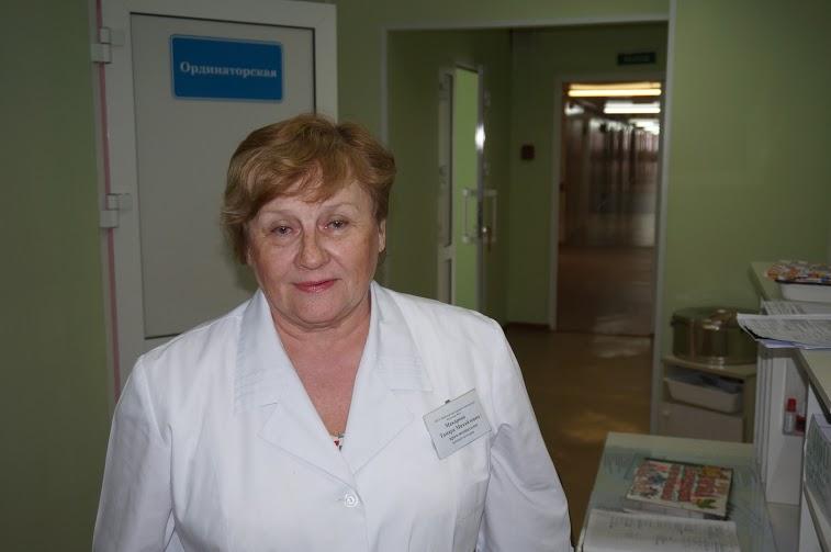 Галина Погорелова, Приморская краевая клиническая больница №1