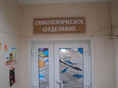 Краевая детская клиническая больница №1, Людмила Минкина