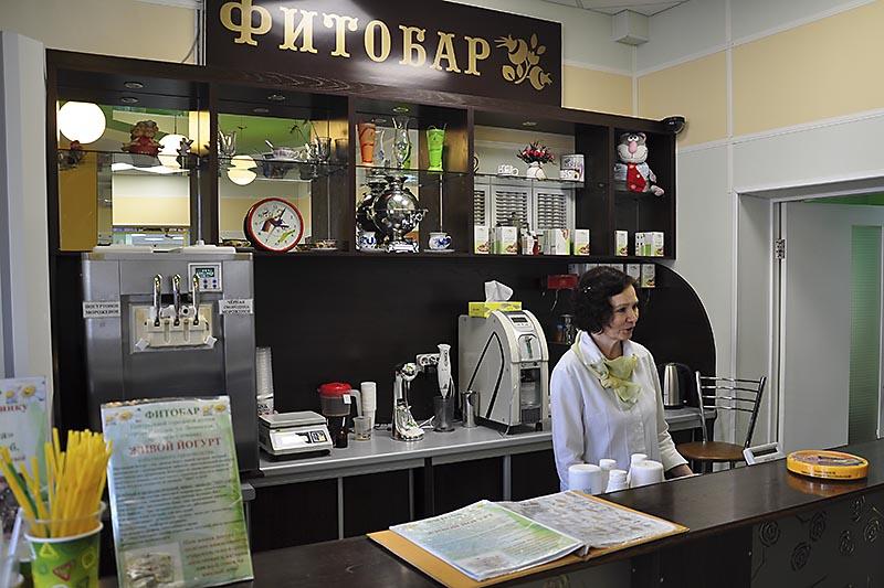 фитобар, центральная городская аптека Находки