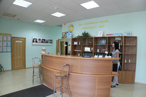 Стоматологические клиники владивосток на русской