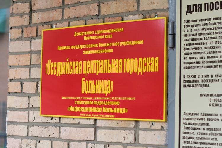 Поликлиника на ленинградской самара записаться на прием