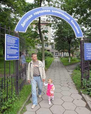 Краевая детская клиническая больница №1, Надежда Горелик, Наталья Руденко