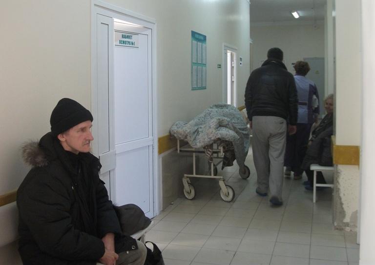 Находкинская городская больница
