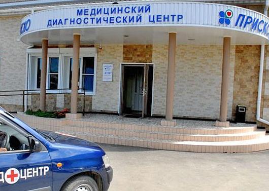 медицинский центр ПРИСКО, сердечно-сосудистые заболевания