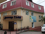 медицинский центр доктор тафи