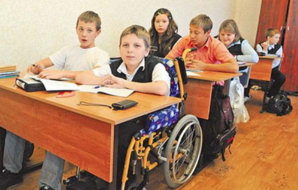 Дети – особенные, школы – обычные