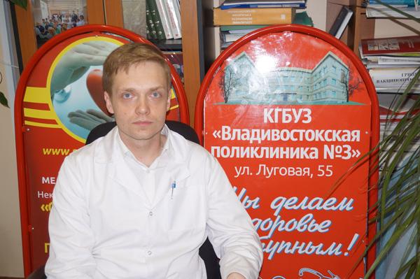 Владивостокская поликлиника №3, Максим Кабалык