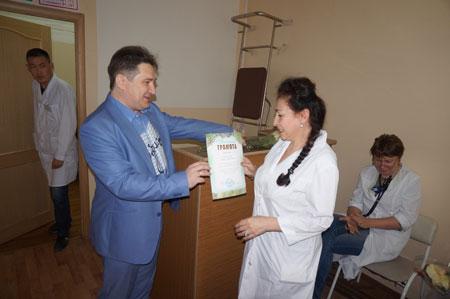 Анаида Бердзенова, Владивостокская поликлиника №3