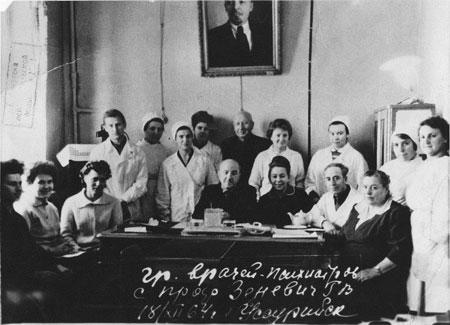 Краевая психиатрическая больница №1, Сергей Алексеев