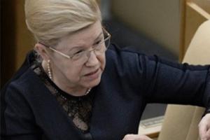 В Госдуме не поддержали законопроекты Мизулиной об абортах