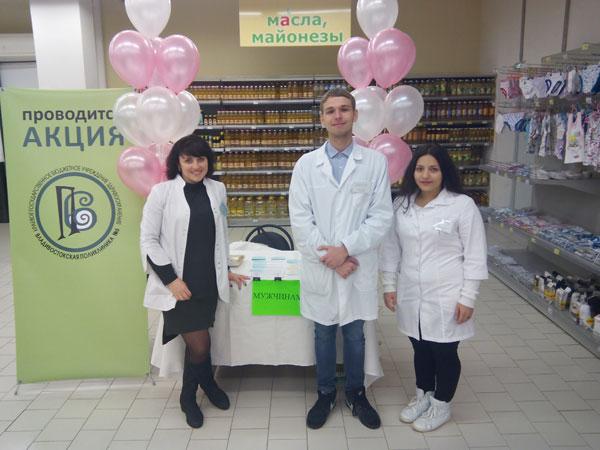 Анастасия Худченко, Владивостокская поликлиника №6, Егор Кончаков