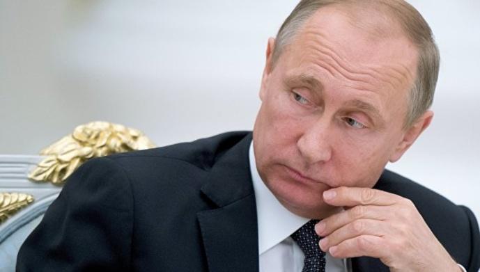 Уволили из-за РАН