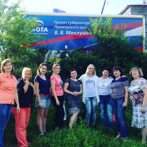 Анжела Кабиева, Владивостокский клинико-диагностический центр, Приморский центр медицинской профилактики