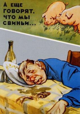 Приморцы пьют меньше хабаровчан