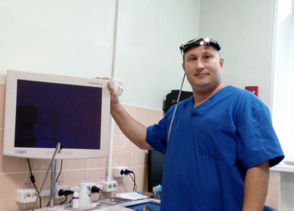Приморский краевой онкологический диспансер